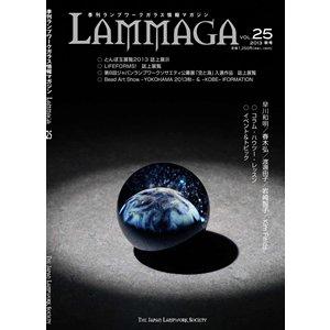 画像1: LAMMAGA(ランマガ) Vol.25 2013年秋号<DM便送料無料>