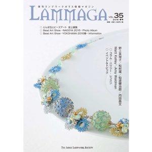 画像1: LAMMAGA(ランマガ) Vol.35 2016年春号<DM便送料無料>