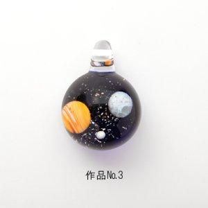 画像3: 佐藤正義 「惑星ペンダントトップ-ジュピター2」