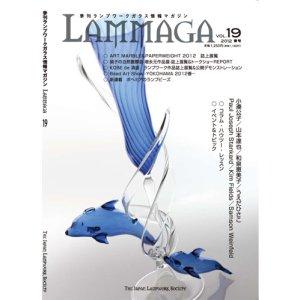 画像1: LAMMAGA(ランマガ)  Vol.19 2012年春号<DM便送料無料>