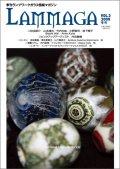 LAMMAGA(ランマガ) Vol.2 2008年冬号<DM便送料無料>